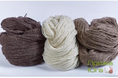 Пряжа шерстяная (носочная) для ручного вязания в пасмах 250-300 граммов, в 2 и 3 нити