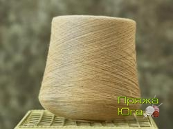 Пряжа Sireci 2-35 (Турция) цвет 9677