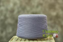 Пряжа Vernitas 32-2 (Латвия) цвет 8045