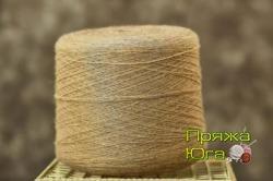 Пряжа Avonde Gurteks 7,5-1 (Турция) цвет 004