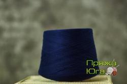 Пряжа Пинская (Белоруссия) цвет темно-синий