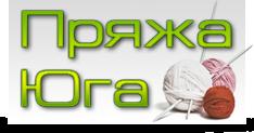 Кавказская пряжа недорого. Интернет-магазин. Купить оптом и в розницу